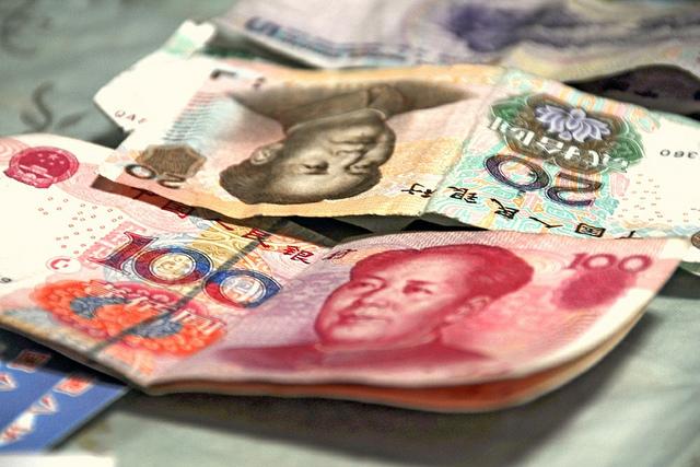 Chińska waluta juan